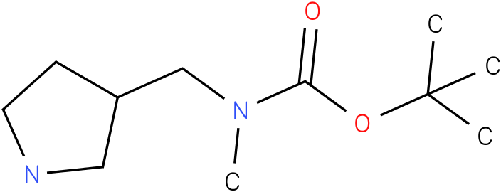 3-N-boc-3-N-methyl-aminomethyl pyrrolidine