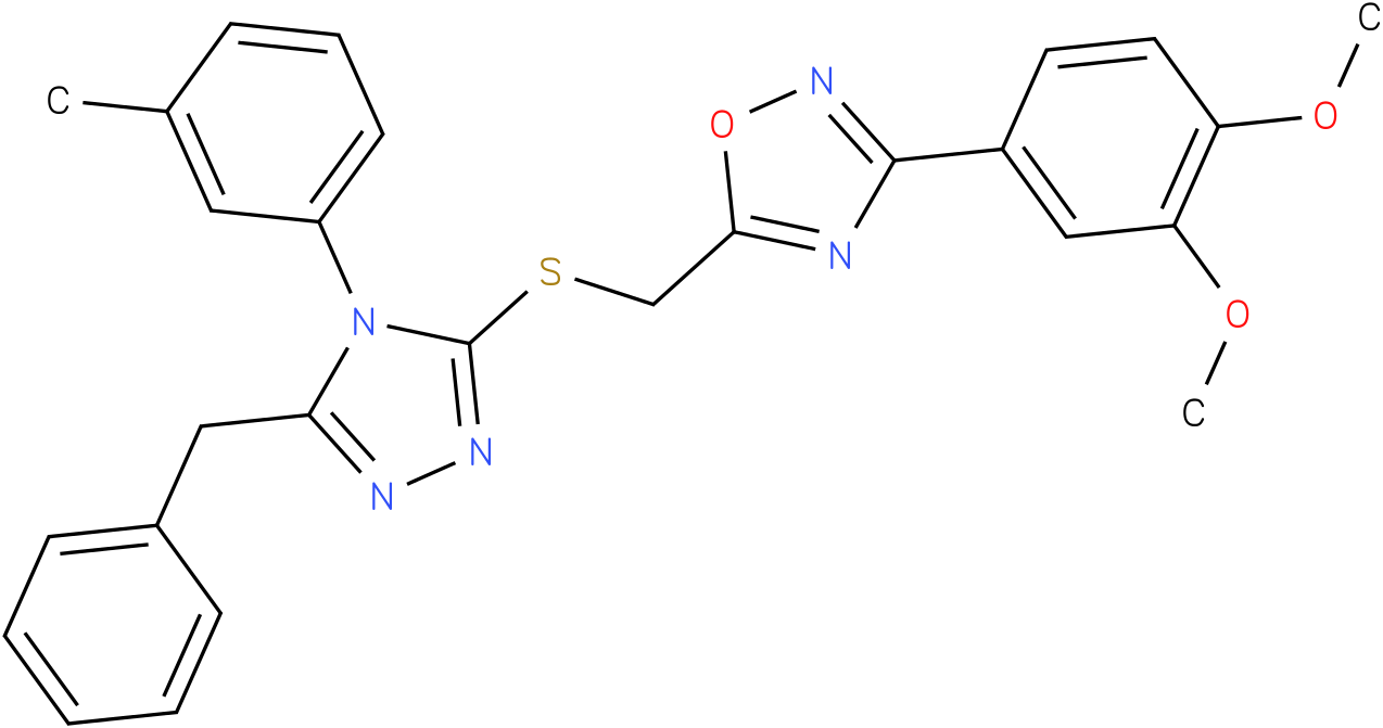 TERT-BUTYL 4-FORMYL-1H-INDAZOLE-1-CARBOXYLATE