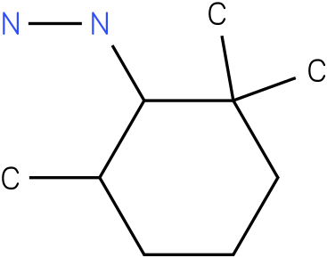 1-(2,2,6-trimethylcyclohexyl)hydrazine